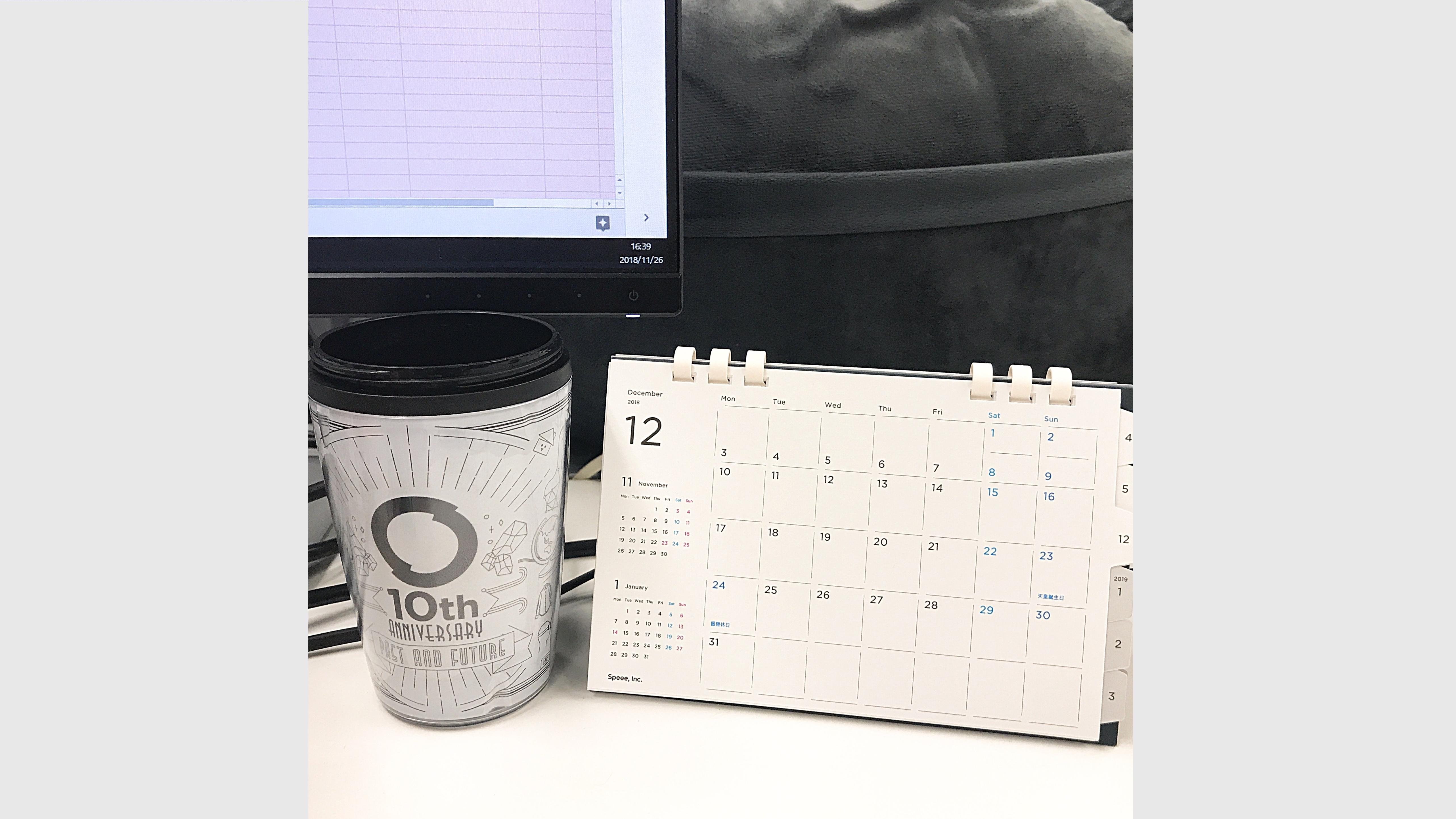 Speeeオリジナルカレンダー