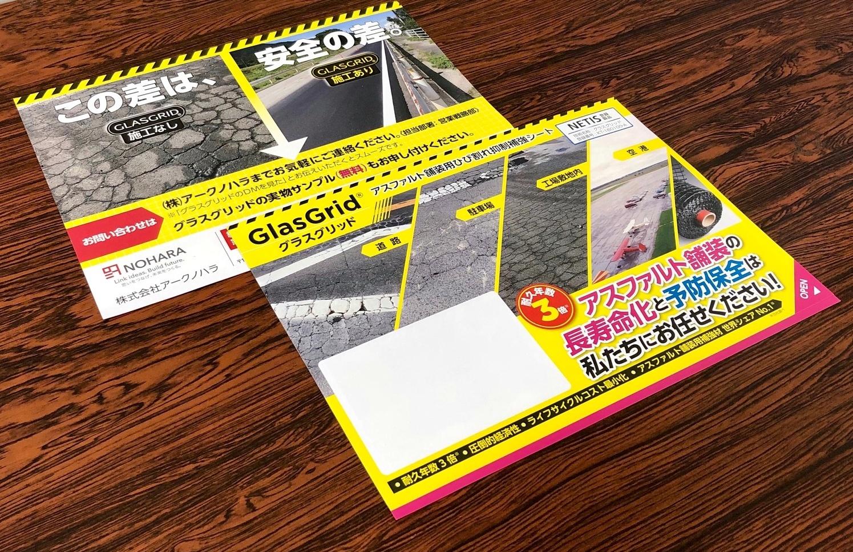 建築・建設資材販売